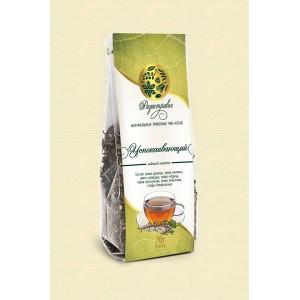 """Чайный напиток """"Успокаивающий"""" 70гр"""