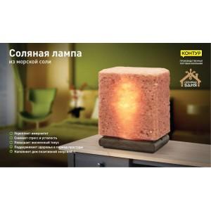 Соляная лампа из Крымской Розовой соли 4 кг на деревянной подставке